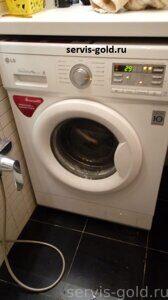 стиральная машина лджи