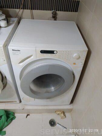 IMG-20200712-WA0040